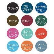 Kuretake ZIG Kuretake LP refills ultrafine COCOIRO Coco ILO black LP-R-010S