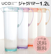 Pitcher uca you sea ace rim light weight cold water pipe jag Hammer washing breathe; popular heat-resistant boiling water OK 1.2L 1,200 ml barley tea pot pitcher fashion cold water pot refrigerator door pocket jag Hammer colourful party kitchen article 45