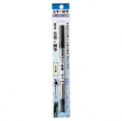 Zebra brush-pencil writing brush + pen B-FD-502 ten