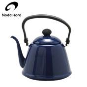 Noda enamel drip coffee kettle 2.0L navy DK-200 JAN