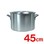 TB aluminium half cutting in round slices pot lid 45cm tempos original belonging to
