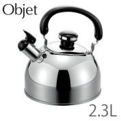 Art object (Objet) whistling kettle 2.3L OJ-92 Miyazaki mill Miyaco JAN