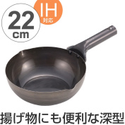 A frying pan iron pole deep; fry; for exclusive use of the pan deep model 22cm iron craftsman gas fire