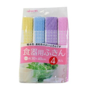 Poultry dishes for speech balloon 4 with colour kitchen dish towel cotton cotton 100% cloth dish washing waffle weave kitchen cross bargain aisen aisen
