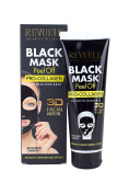Black Mask Peel Off Pro-Collagen INSTANT TIGHTENING EFFECT | With Activate Carbon | Tightens Skin by REVUELE