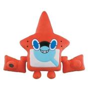 Pokemon Banpresto Plush 30cm - Rotom Picture Guide