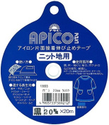Iron one side adhesive tape Apicotape 20 mm width black 20 m
