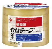 CT-15355P NICHIBAN Scotch tape Scotch tape large volume 15mm x 35M 5 volume contains