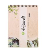 2500 common Chinese Characters Copybook with Pen Refills