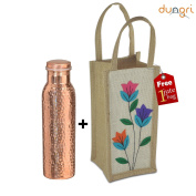 Pure Copper Joint Free Hammered Bottle for Travel 900 ML . CARRY BAG