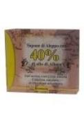 biomeda – Aleppo Soap 40% Bay Tree 200 gr