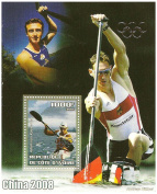 Van Koeverden performance in 2008 China Olympics mint stamp sheet with 1 stamp / Ivory Coast / 2008