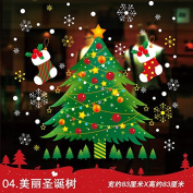 The glass wall stickers for nursery schools Christmas shop window decals decor, New Year's Day happy new year snow ,04 beautiful Christmas Trees