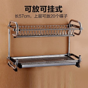 lzzfw Stainless Steel Dish Rack Drain Rack Kitchen Hanging Dish Rack Microwave Oven Rack Storage Racks, 57Cm