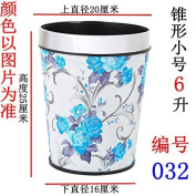 Home Restaurant Bins Without Cover Living Room Hotel, Ktv Health Offices, 72