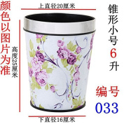 Home Restaurant Bins Without Cover Living Room Hotel, Ktv Health Office,73