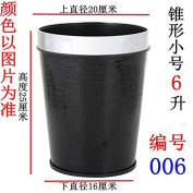 Home Restaurant Bins Without Cover Living Room Hotel, Ktv Health Office 46
