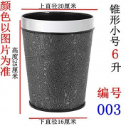 Home Restaurant Bins Without Cover Living Room Hotel, Ktv Health Office 43