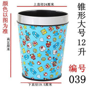 Home Restaurant Bins Without Cover Living Room Hotel, Ktv Health Office 39