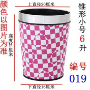 Home Restaurant Bins Without Cover Living Room Hotel, Ktv Health Office,59