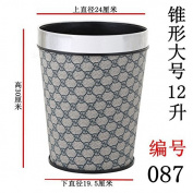Home Restaurant Bins Without Cover Living Room Hotel, Ktv Health Office 18
