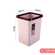 Plastic Home Kitchen Living Room Bathroom Hotel Health And Square Office Basket 4 Litres Of Light Pink