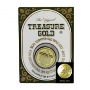 Treasure Gold Metallic Gilding Wax 25g - White Fire