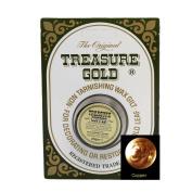 Treasure Gold Metallic Gilding Wax 25g - Copper
