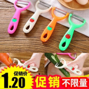 Furniture daily necessities WWYXHQC Kitchen Stainless Steel Knife, peel, peel is scratch paper knife-potatoes braces fruit apples, peel is scraped knife