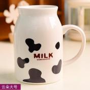 Furniture daily necessities WWYXHQC Minimalist retro milk cup super star Ceramic cups mug bone china coffee cup creative couples ,8416 cup large spots