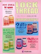 FUJIX (Fujix) lock sewing thread comprehensive sample book