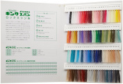 FUJIX (Fujix) Kings pan lock sewing thread swatch book