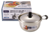 Both hands pan 22 cm with pot lid IH compatible stainless steel Both Handle Pan