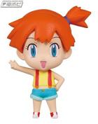 Pokemon Girls Deformed Mini Figure Swing Keychain~Kasumi Misty