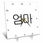 3dRose dc_193661_1 Oma Word for Momin Korean Script Motherin Different Languages Desk Clock, 15cm by 15cm