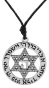 Jewish Symbol Star of David and Hebrew Letter HAY Pendant Necklace Jewellery for Men Women