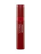 MAMONDE Highlight Lip Tint 4.5 g. #08 Red Intermission