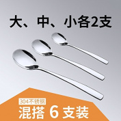 Stainless Steel Spoon Adult Children Long Handle Spoons Rice Spoon Cutlery 5 Installed, More Models 6