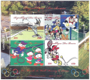 Disney at the London 2012 Olympics stamps for collectors - With Bugs Bunny, Goofy, Pluto, Donald Duck and Minnie Mouse