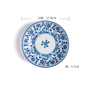 [creative] ceramic plates soup plate deep dish family dinner plate location disc-D