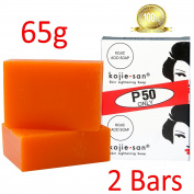 Kojie San Skin Lightening Kojic Acid Soap Double Pack 2 x 65 grammes