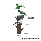 Creative American decorative hook porch hang key hanging clothes hat frame wall retro personality, dark Brown-music