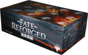 Magic the Gathering Fate Reforged Japanese Booster Box