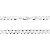 "Men's Solid 14k White Gold 5.7mm Comfort Cuban Curb Chain Bracelet, 8"""