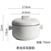With a cover bowl of soup bowl of instant noodles household ceramic students