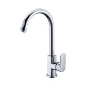 YUCH Faucet, single copper faucet, zinc alloy handle, stainless steel pipe faucet