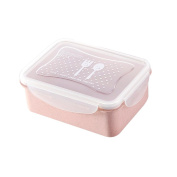 DAYNECETY Bento Lunch Box Food Storage Container Fruits Box For Office Kitcen Refrigerator Wheat Straw