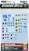 Bandai Gundam Decal No.104 Mobile Suit Gundam Iron-Blooded Orphans Multiuse 2(Japan Import