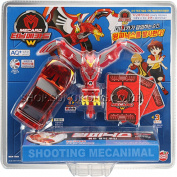 SONOKONG Turning Mecard W Wing Phoenix Red Transforming Robot Car + Superdaddy Highlighter