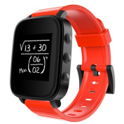 TechComm SMA Series Water-resistant Q2 Smartwatch with Bluetooth, Fitness Tracker, Heart Rate Monitor, Pedometer, Sleep Monitor and Sedentary Reminder - Red